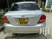 Toyota Axio Quick Sale | Cars for sale in Kajiado, Kitengela
