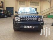 New Land Rover Discovery I 2013 Blue | Cars for sale in Nairobi, Nairobi Central