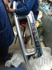 Prado Rear And Front Bar | Vehicle Parts & Accessories for sale in Nairobi, Nairobi Central