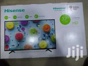 Hisense 32 Inch Digital Tv New And Available | TV & DVD Equipment for sale in Nairobi, Nairobi Central