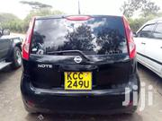 NISSAN NOTE 1.5CC | Cars for sale in Kajiado, Ongata Rongai