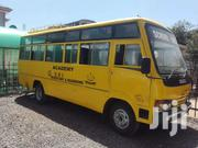 Isuzu Bus 2005 Buy And Drive Kat School Used Since New | Buses for sale in Nairobi, Kilimani