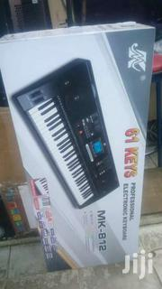 Professional Electronic Keyboard | Musical Instruments for sale in Nairobi, Nairobi Central