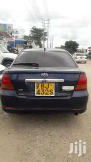 Toyota Allion | Cars for sale in Machakos, Athi River