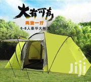 Camping Tent | Camping Gear for sale in Nairobi, Woodley/Kenyatta Golf Course