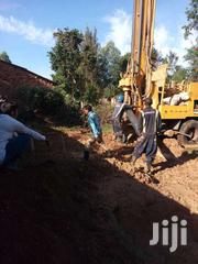 Borehole Drilling Services | Building & Trades Services for sale in Busia, Ageng'A Nanguba