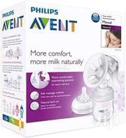 Avent Electric Pump | Toys for sale in Nairobi, Nairobi Central