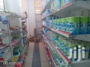 SUPERMARKET SHOP | Commercial Property For Sale for sale in Nairobi, Kasarani