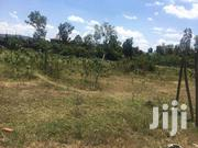 Land For Sale In Kisumu Mamboleo Behind Show Ground 0.03 Ha | Land & Plots For Sale for sale in Busia, Bunyala West (Budalangi)
