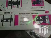 "14-42"" LCD/Plasma/LED TV Wall Mount Bracket"" 