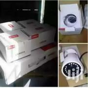 4 CCTV Cameras 720p HD Complete Package Dahua | Cameras, Video Cameras & Accessories for sale in Nairobi, Nairobi Central