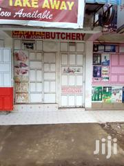 A Very Big Shop On Offer For Sale/Letting | Commercial Property For Sale for sale in Homa Bay, Mfangano Island