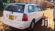 Toyota Fielder KBX | Cars for sale in Uasin Gishu, Kimumu