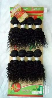 8in1 Bundles 8 One Pack Solution Curly Human Hair Weave 8'"