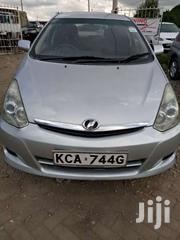 Toyota Wish | Cars for sale in Nairobi, Mowlem