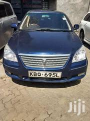 Premio Kbq | Cars for sale in Nakuru, Nakuru East