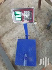 300KG High Accuracy Industrial Digital Folding Electronic Scales | Home Appliances for sale in Nairobi, Nairobi Central