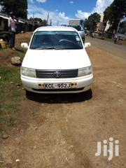 Toyota Probox | Cars for sale in Nandi, Kapsabet