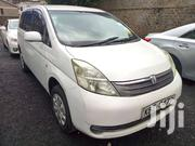 Toyota Isis 2007 Model Very Clean 660K | Cars for sale in Nairobi, Parklands/Highridge