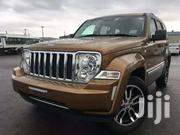 Jeep Cherokee Limited | Cars for sale in Nairobi, Karura
