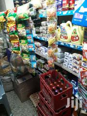 SHOP FOR SALE AT UMOJA 1 MARKET STAGE | Commercial Property For Sale for sale in Nairobi, Umoja II
