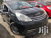 2012 Nissan Note Rider Autech Sports | Cars for sale in Nairobi, Kilimani
