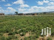 Residential Plot For Sale In Narok Duka Moja | Land & Plots For Sale for sale in Narok, Keekonyokie (Narok)