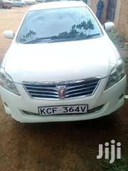 Toyota Premio | Cars for sale in Kiambu, Kamenu
