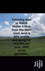 1,000 Acres for Sale at Mulot Town Centre Narok County | Land & Plots For Sale for sale in Narok, Ildamat (Narok)