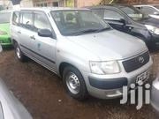 New Toyota Succeed 2012 Gray | Cars for sale in Kirinyaga, Kerugoya