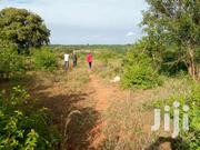 Quick Sale 9 Acres Mbita,Mbeere South Embu County | Land & Plots For Sale for sale in Embu, Mbeti South