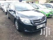 Toyota Fielder 2012 Model New Arrival | Cars for sale in Kirinyaga, Kerugoya