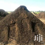 Poultry Manure For Sale | Livestock & Poultry for sale in Kiambu, Witeithie