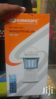 Kamisafe  Mosquito Killer Using Ultraviolet Wavelength Signal. | Home Accessories for sale in Nairobi, Nairobi Central