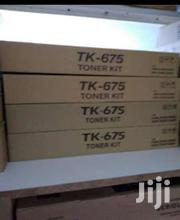 Tk675 Kyocera Toners | Computer Accessories  for sale in Nairobi, Nairobi Central