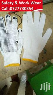 Dotted Cotton Gloves | Safety Equipment for sale in Nairobi, Nairobi Central