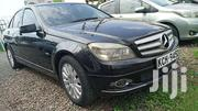 Mercedes Benz C200 | Cars for sale in Nairobi, Nairobi Central