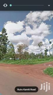 Commercial Plot Fronting Tarmac | Land & Plots For Sale for sale in Kiambu, Ting'Ang'A