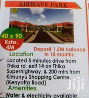 3bedroom Bungalows In Kenyatta Road | Houses & Apartments For Rent for sale in Kisii, Masimba