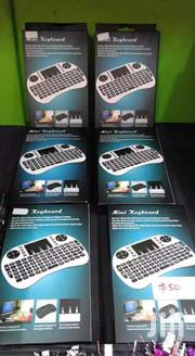 Keyboard Remote And Mouse For Android TV Box | Computer Accessories  for sale in Nairobi, Nairobi Central