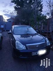 Kca 2007 | Cars for sale in Kisii, Masimba