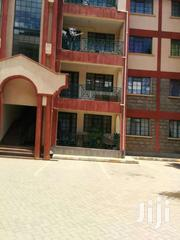 Apartment For Sale | Houses & Apartments For Sale for sale in Nairobi, Woodley/Kenyatta Golf Course