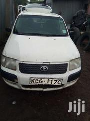 Succeed | Cars for sale in Kajiado, Ongata Rongai