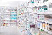 Pharmacy & Chemist Pos Point Of Sale Software | Store Equipment for sale in Kiambu, Kikuyu