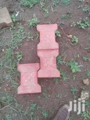 Cabros | Building Materials for sale in Nairobi, Ruai