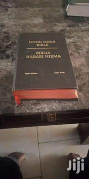 Bible | Books & Games for sale in Kiambu, Murera