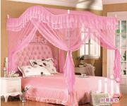 Curved Mosquito Net Available | Home Accessories for sale in Nairobi, Harambee